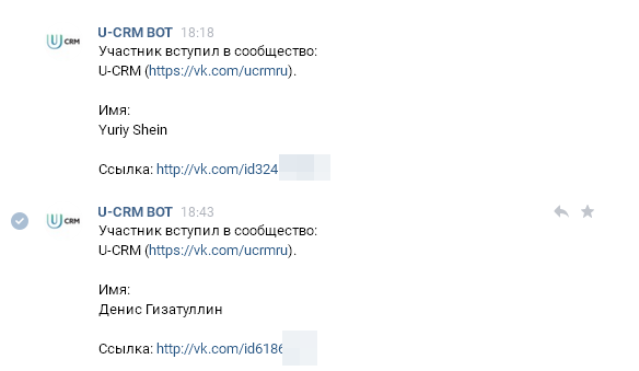 Настройки уведомлений о событиях в в сообществе через VK Bot или Telegram Bot